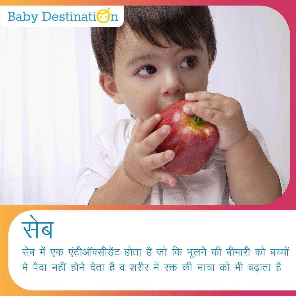 बच्चो का दिमाग तेज करने के 5 मुख्य आहार